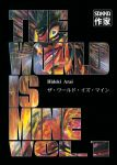 The World Is Mine (manga) volume / tome 1