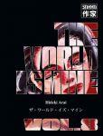 The World Is Mine (manga) volume / tome 8
