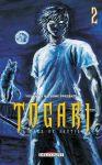 Togari (manga) volume / tome 2