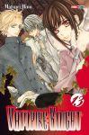 Tokyo Babylon (manga) volume / tome 13