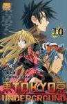 Tôkyô Underground (manga) volume / tome 10