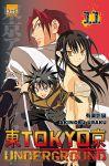 Tôkyô Underground (manga) volume / tome 11