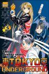 Tôkyô Underground (manga) volume / tome 3