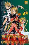 Tôkyô Underground (manga) volume / tome 7