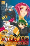 Tôkyô Underground (manga) volume / tome 8