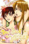 Tout Sauf Un Ange (manga) volume / tome 5