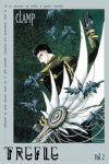 Trèfle / Clover (manga) volume / tome 2