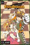 Tsubasa RESERVoir CHRoNiCLE (manga) volume / tome 11