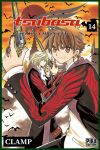 Tsubasa RESERVoir CHRoNiCLE (manga) volume / tome 14