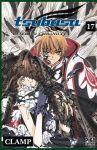 Tsubasa RESERVoir CHRoNiCLE (manga) volume / tome 17