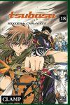 Tsubasa RESERVoir CHRoNiCLE (manga) volume / tome 18