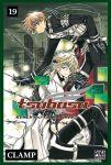Tsubasa RESERVoir CHRoNiCLE (manga) volume / tome 19