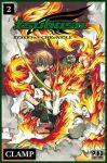 Tsubasa RESERVoir CHRoNiCLE (manga) volume / tome 2