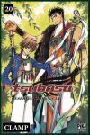 Tsubasa RESERVoir CHRoNiCLE (manga) volume / tome 20
