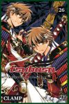 Tsubasa RESERVoir CHRoNiCLE (manga) volume / tome 26