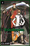 Tsubasa RESERVoir CHRoNiCLE (manga) volume / tome 4