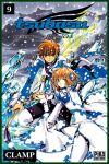 Tsubasa RESERVoir CHRoNiCLE (manga) volume / tome 9