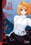 Tsukihime (manga) volume / tome 1