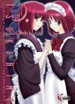 Tsukihime (manga) volume / tome 4