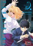 Tsukihime (manga) volume / tome 5