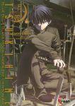 Tsukihime (manga) volume / tome 6