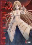 Tsukihime (manga) volume / tome 7