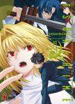 Tsukihime (manga) volume / tome 8