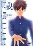 Tsukihime (manga) volume / tome 9