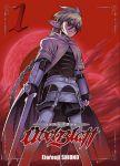 Übel Blatt (manga) volume / tome 1