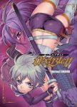 Übel Blatt (manga) volume / tome 8