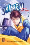Umizaru (manga) volume / tome 1