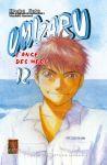 Umizaru (manga) volume / tome 12