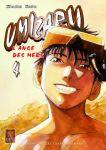 Umizaru (manga) volume / tome 4