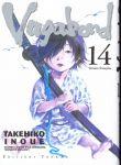 Vagabond (manga) volume / tome 14
