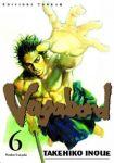 Vagabond (manga) volume / tome 6