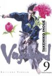 Vagabond (manga) volume / tome 9