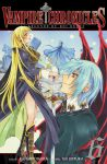 Vampire Chronicles - La légende du roi déchu (manga) volume / tome 6