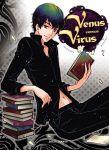 Venus versus Virus (manga) volume / tome 7
