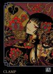 XXX holic (manga) volume / tome 2