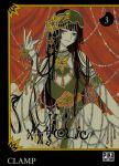 XXX holic (manga) volume / tome 3