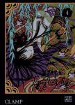 XXX holic (manga) volume / tome 4