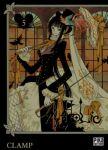XXX holic (manga) volume / tome 5