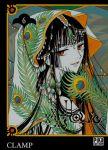 XXX holic (manga) volume / tome 7