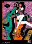 XXX holic (manga) volume / tome 8