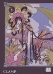 XXX holic (manga) volume / tome 9