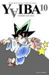 Yaiba (manga) volume / tome 10