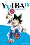 Yaiba (manga) volume / tome 18