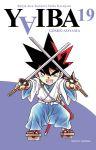 Yaiba (manga) volume / tome 19