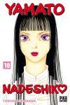 Yamato Nadeshiko Shichi Henge (manga) volume / tome 10