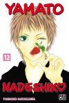 Yamato Nadeshiko Shichi Henge (manga) volume / tome 12